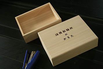 0karuta1.JPG