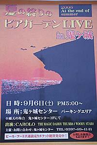 bia_2.JPG