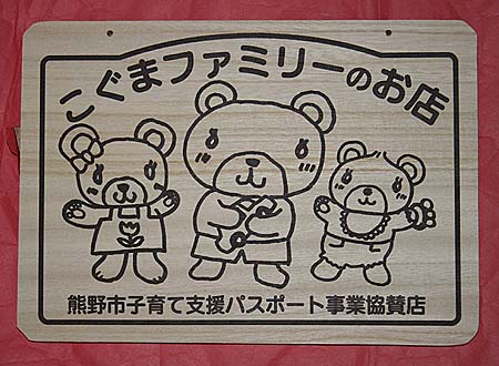 kanbanburogu1.JPG