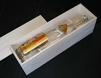 sake80.JPG