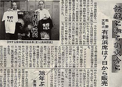 yosikuma.jpg